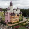 Сдается в аренду квартира 2-ком 67 м² Совхоз имени Ленина,д.19