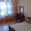 Сдается в аренду квартира 1-ком 46 м² Заречная,д.10