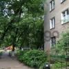 Сдается в аренду квартира 1-ком 35 м² Калараш,д.5