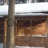 Продается дом 4-ком 85 м² Кратово
