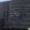 Продается квартира 2-ком 70 м² ул. Сагайдака Степана, 101а, метро Левобережная