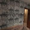 Сдается в аренду квартира 1-ком 40 м² Защитников Москвы,д.10, метро Выхино