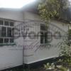 Продается часть дома 3-ком 60 м² Широкий центр Короленко =