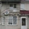 Продается часть дома 3-ком 95 м² Малеванка пер. Спортивний