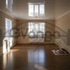 Продается дом 5-ком 120 м² Музыкальная фабрика Польова