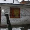 Продается часть дома 2-ком 50 м² Широкий центр 1 Травня