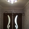 Сдается в аренду квартира 3-ком 78 м² Завидная,д.22