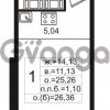 Продается квартира 1-ком 25.26 м² улица Шувалова 3, метро Девяткино