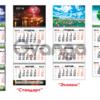 Календари и папки
