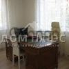 Продается дом 5-ком 235 м² Абрикосовая