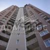 Продается квартира 1-ком 37 м² Чавдар Елизаветы