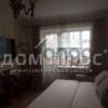 Продается квартира 1-ком 30 м² Кирилловская (Фрунзе)