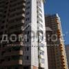 Продается квартира 1-ком 46 м² Кондратюка Юрия