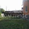 Продается дом 6-ком 180 м² Софиевская