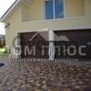 Продается дом 4-ком 267 м²