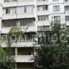 Продается квартира 4-ком 86 м² Довженко Александра