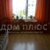 Продается квартира 2-ком 56 м² Феодосийская