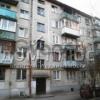 Продается квартира 1-ком 34 м² Гарматная