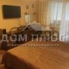 Продается квартира 3-ком 98 м² Пчелки Елены