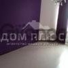 Продается квартира 3-ком 111 м² Срибнокильская