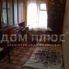 Продается квартира 2-ком 44 м² Туполева Академика