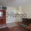 Продается квартира 3-ком 108 м² Мишуги Александра