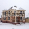 Продается дом 4-ком 220 м²