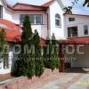 Продается дом 4-ком 316 м²