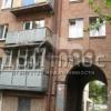 Продается квартира 5-ком 85 м² Телиги Елены ул