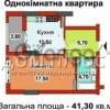 Продается квартира 1-ком 41.3 м² Гмыри Бориса