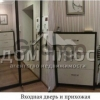 Продается квартира 1-ком 32 м² Саксаганского