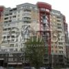 Продается квартира 2-ком 67 м² Ломоносова