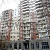 Продается квартира 1-ком 41 м² Филатова Академика