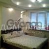 Продается квартира 3-ком 84 м² Подгорная