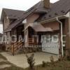 Продается дом 4-ком 226 м²