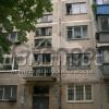 Продается квартира 3-ком 62 м² Щербакова