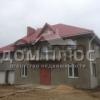 Продается дом 4-ком 274 м²