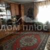 Продается квартира 3-ком 68 м² Горького (Антоновича)