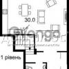 Продается квартира 4-ком 100 м² Регенераторная