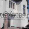 Продается дом 4-ком 195 м²