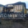 Продается дом 4-ком 480 м² Горбовичи