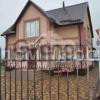 Продается дом 4-ком 186 м²