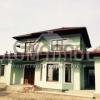 Продается дом 4-ком 253 м²