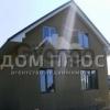 Продается дом 4-ком 208 м²