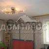 Продается квартира 4-ком 96 м² Почайнинская