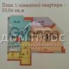 Продается квартира 1-ком 54 м² Пчелки Елены
