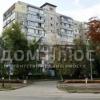 Продается квартира 3-ком 56 м² Березняковская
