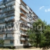 Продается квартира 1-ком 32 м² Серафимовича