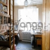 Продается квартира 5-ком 103 м² Фучика Юлиуса
