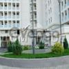 Продается квартира 3-ком 142 м² Дружбы Народов бульв